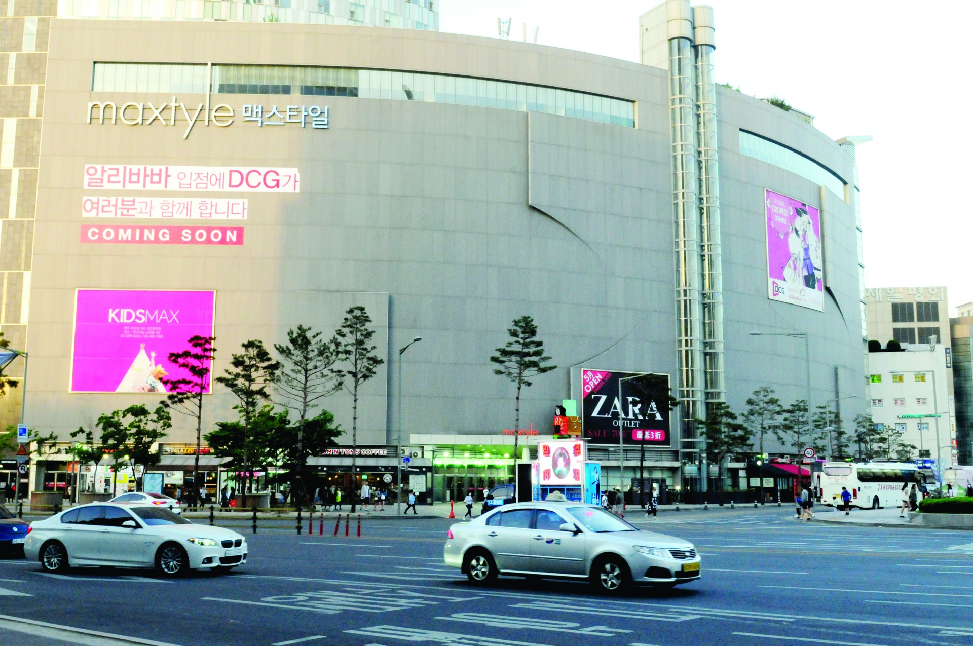 Hệ thống giao thông thông minh ở Seoul