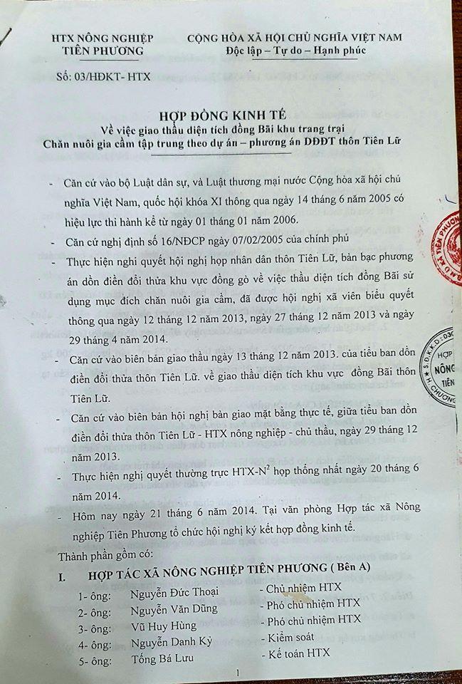 Còn nhiều bất cập trong công tác quản lý đất đai ở xã Tiên Phương