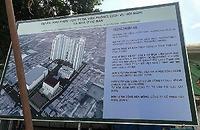 Sai phạm trong chuyển đổi đất đai, sử dụng tài sản công ai chịu trách nhiệm?