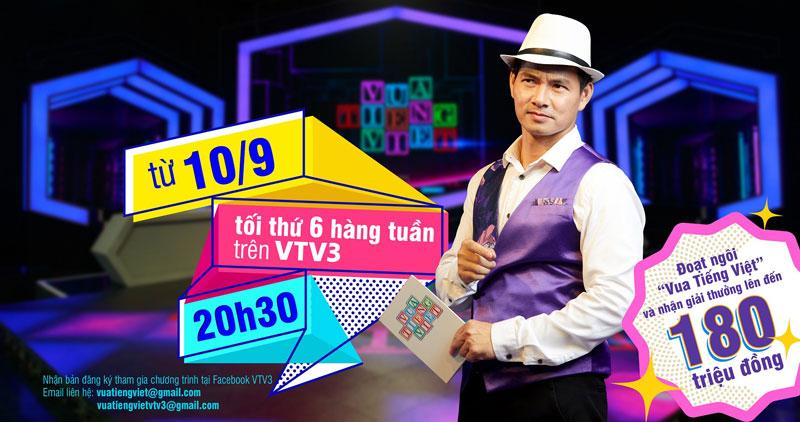 Ra mắt chương trình truyền hình Vua tiếng Việt